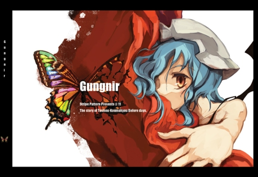 Stripe Pattern's Gungnir (Kyoumakyou Before Days Series)