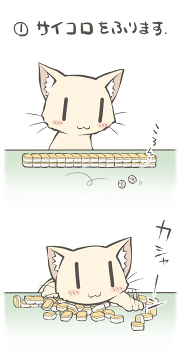 Kitty Mahjong