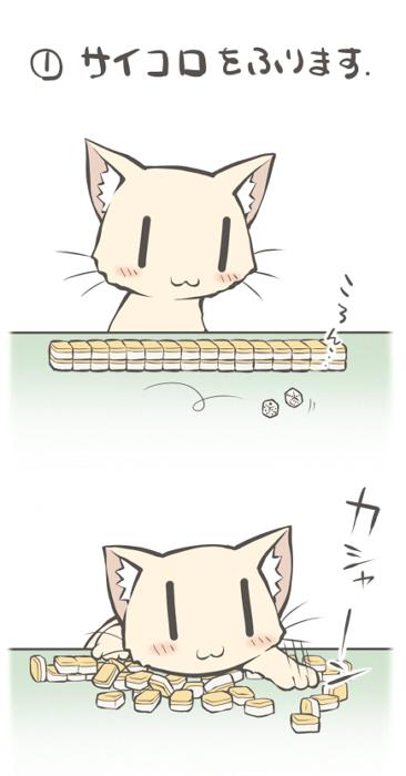 Kitty Mahjong