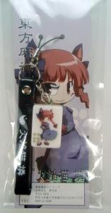 Kaenbyou Rin 6-pin Tile