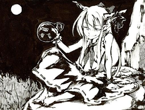 Ibuki Suika (shou shishi)