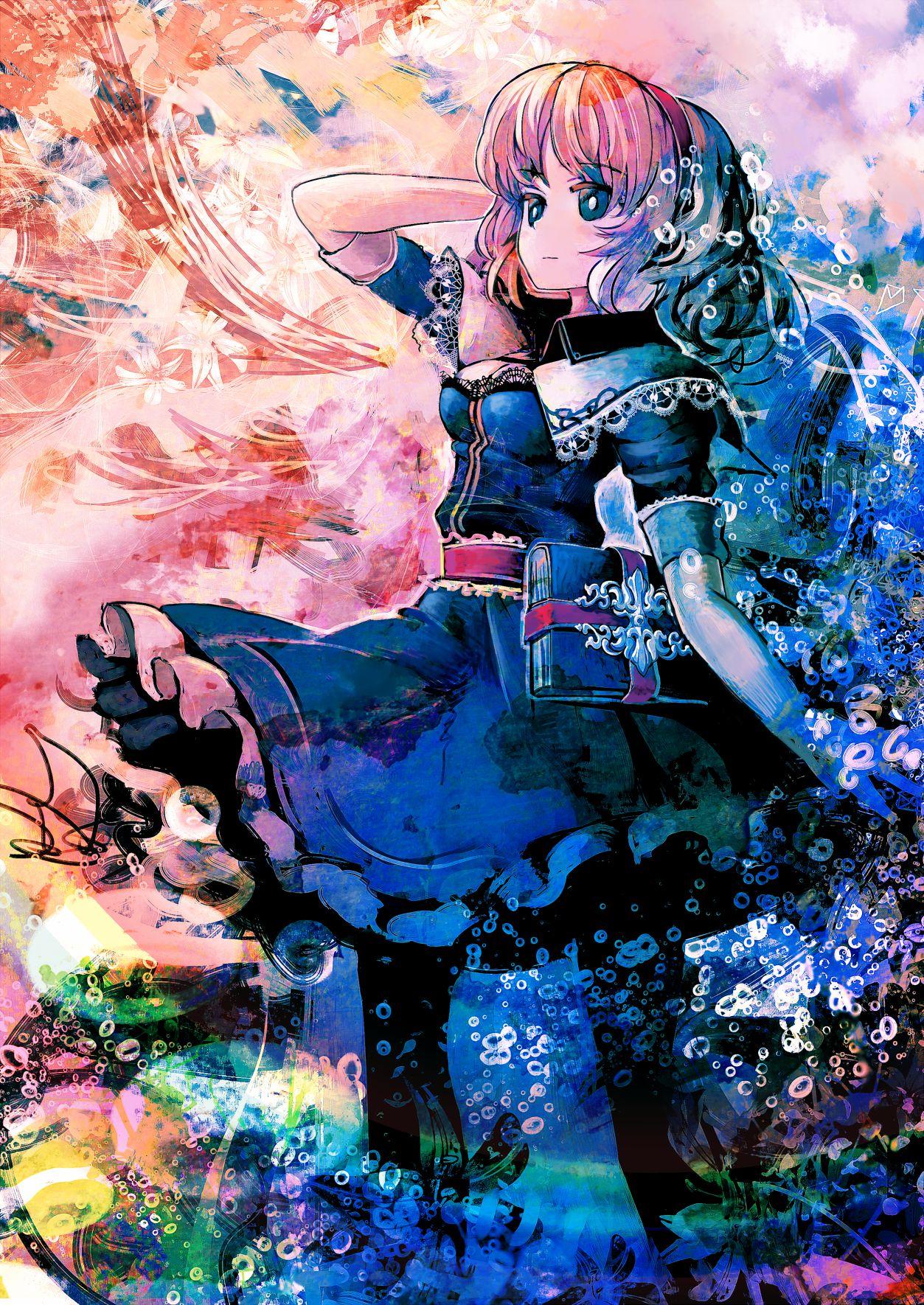 ヒカリ Miscarried Princess Hikari Kafka Fuura